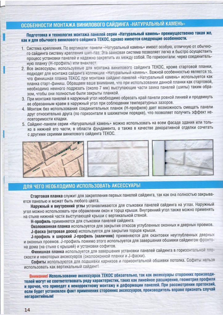 Scan.jpg11