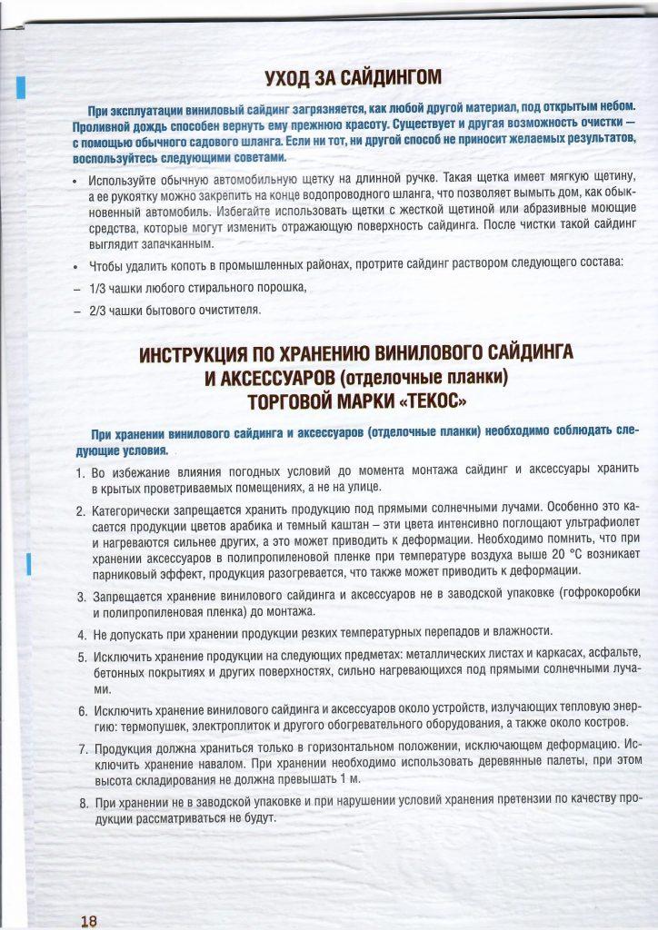 Scan.jpg13